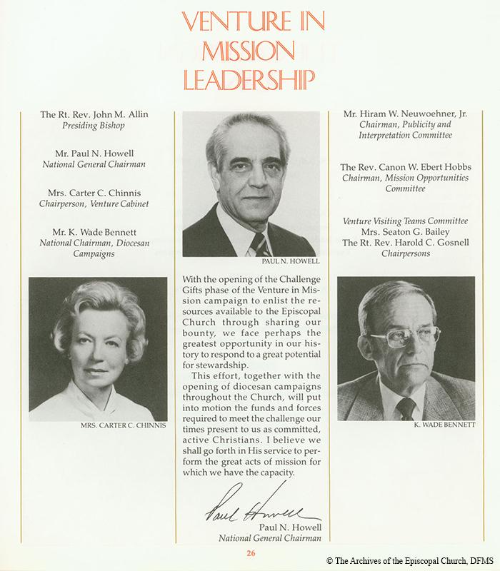 VIM Leadership